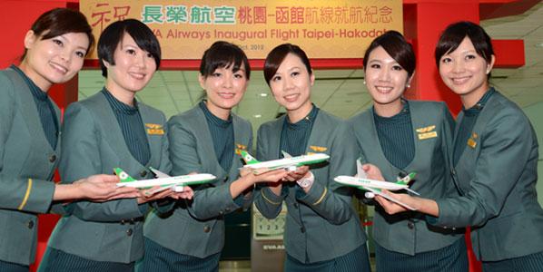 Đại lý vé máy bay Eva Air