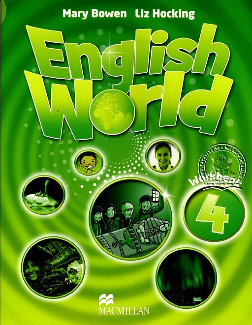English World 4 cover 05