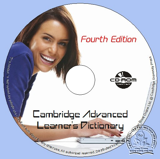 Cambridge Advanced Learner's Dictionary - 4th Edition lebel
