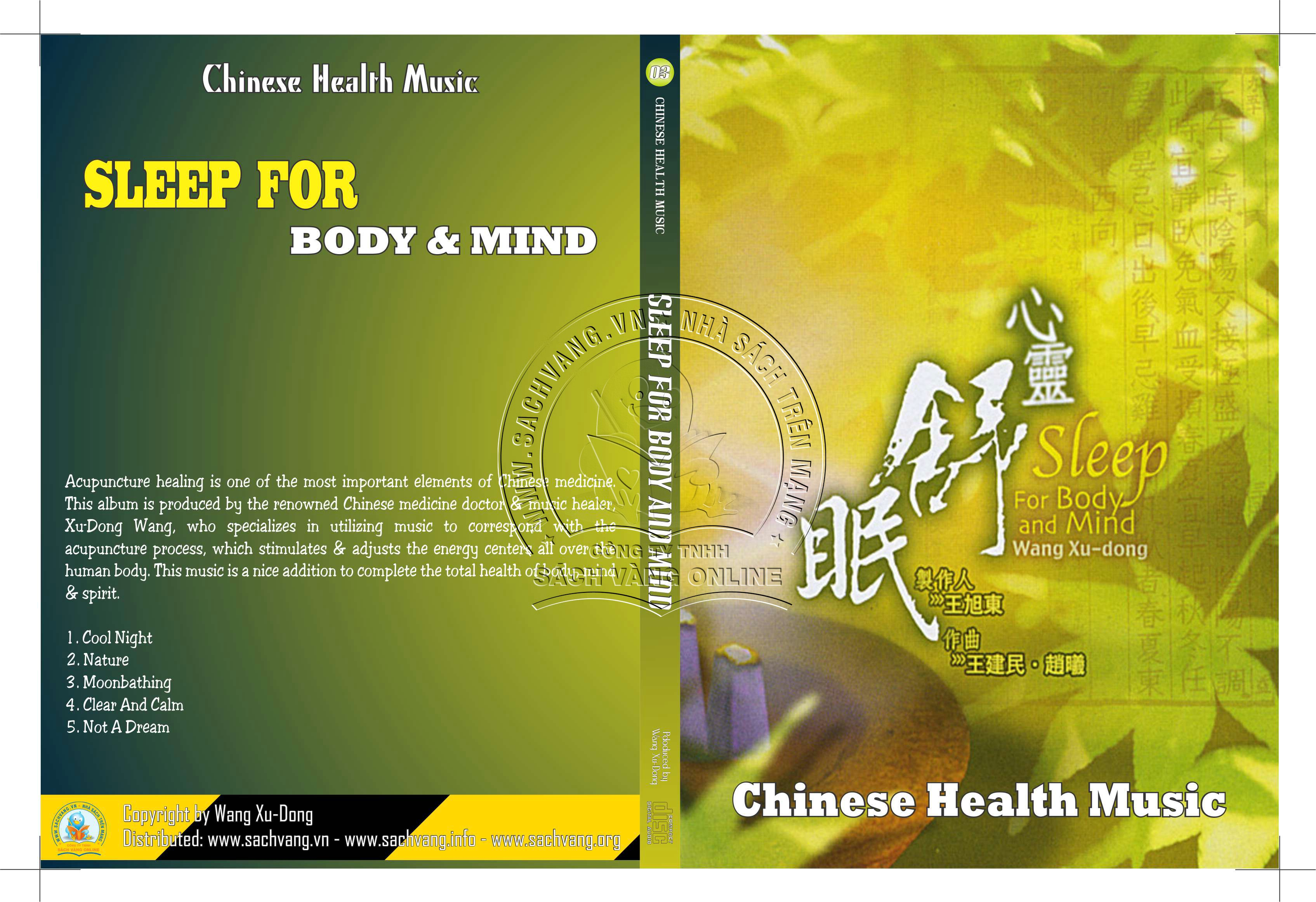 Chinese Health Music - 03 - Sleep For Body And Mind