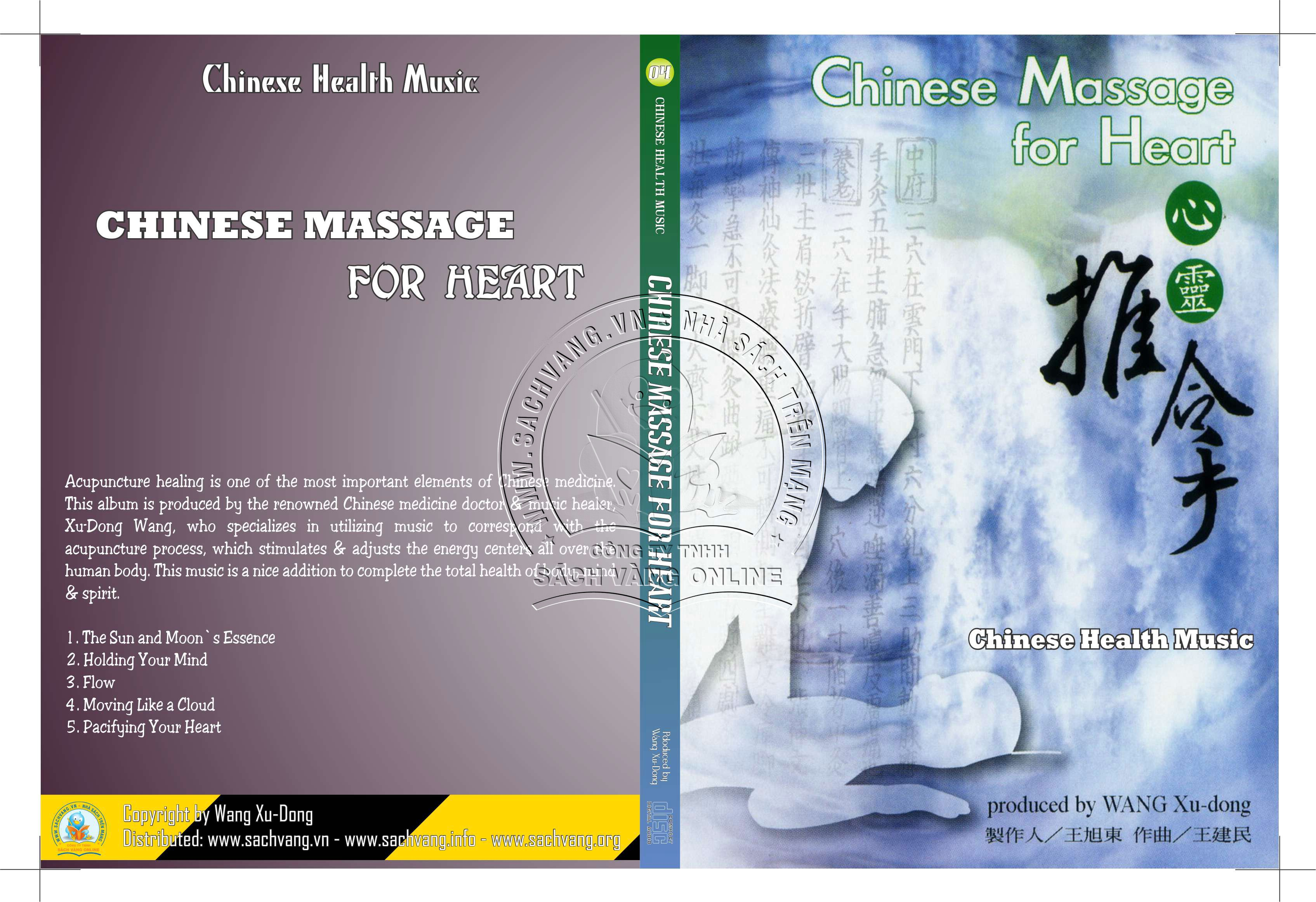 Chinese Health Music - 04 - Chinese Massage for Heart
