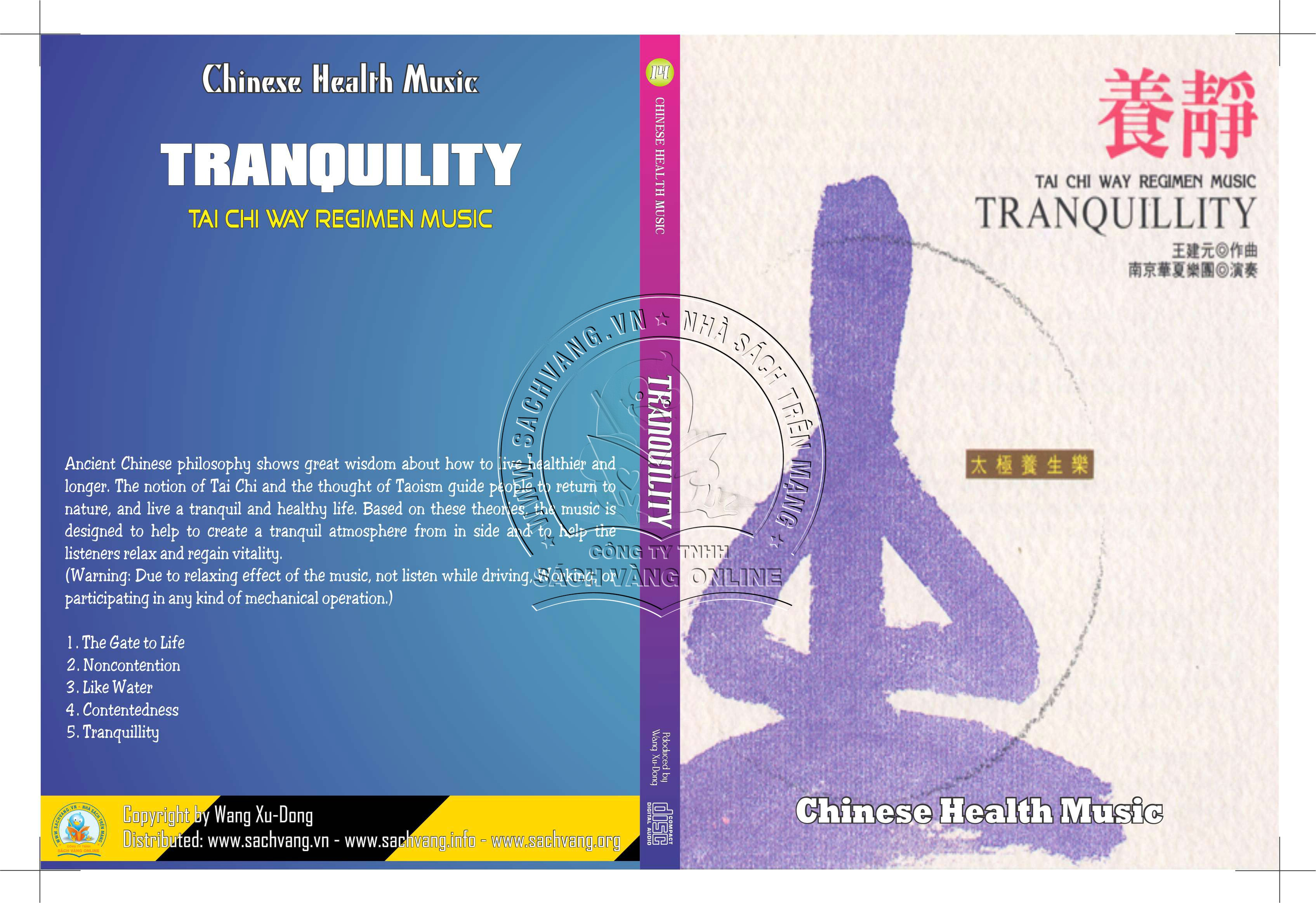 Chinese Health Music - 14 - Tranquility