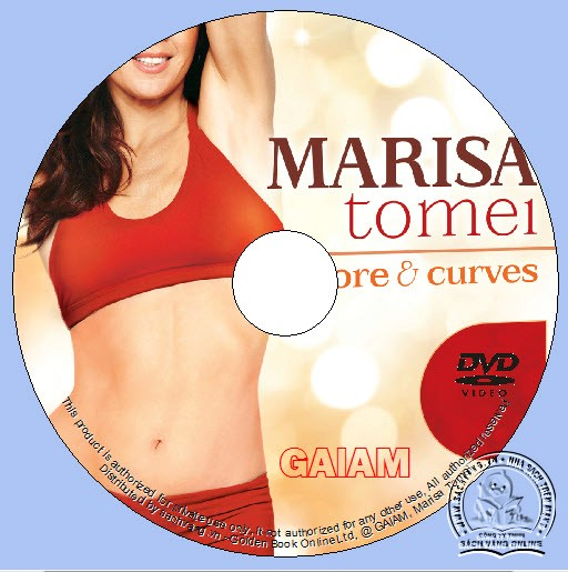 Marisa Tomei - Core and Curves lebel