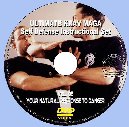 Ultimate Krav Maga Self-Defense Instructional Set lebel 02