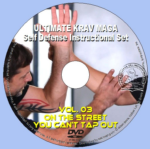 Ultimate Krav Maga Self-Defense Instructional Set lebel 03
